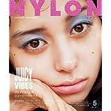 NYLON JAPAN(ナイロン ジャパン) 2017年 5 月号 [雑誌]