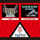 TAITO ARCADE SOUND DIGITAL COLLECTION Vol.1