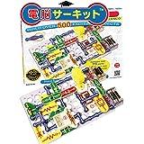 電脳サーキット500 【国内正規代理店】日本語実験ガイド付き 電気や電子回路の仕組みが学べるおもちゃ Elenco SC-500ds003