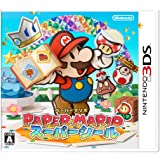 ペーパーマリオ スーパーシール - 3DS