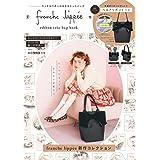 franche lippee ribbon tote bag book (ブランドブック)