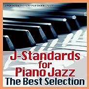 J-Standards for Piano Jazz The Best Selection~J-POP HITSをジャズ・ピアノ・トリオでお洒落にアレンジ