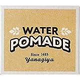 YANAGIYA ウォーターポマード110g
