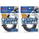 3M ワンタッチベルト 2巻パック 12.7mm×3m ブラック NC-2232R3-2P