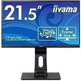 マウスコンピューター iiyama モニター ディスプレイ XUB2292HS-B1A(21.5型/IPS方式ノングレア非光沢/フレームレス/広視野角/昇降スィーベルチルトピボット/1920x1080/DP,HDMI,D-Sub)