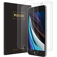 Nimaso iPhone SE 第2世代 (2020) / iPhone8 / iPhone7 用 強化ガラス液晶保護…