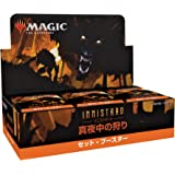 【初回 MTG マジック・ザ・ギャザリング イニストラード:真夜中の狩りセット・ブースター 日本語版