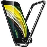 ESR iPhone SEケース 第2世代 iPhone8ケース iPhone7ケース 2020 新型 バンパーケース ソフトインナーバンパー付きメタルフレームアーマー [電波強度に影響なし] [フチを高くして保護] グレイ