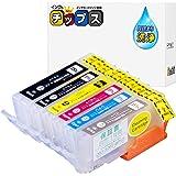 インクのチップス キャノン 目詰まり 洗浄カートリッジ BCI-351 BCI-350 6色セット