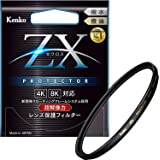 Kenko Lens Filter ZX Protector 82mm Lens Protection for Water-Repellent Oil Repellent Coating Floating Frame System Made in J
