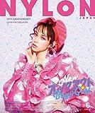 NYLON JAPAN(ナイロン ジャパン) 2017年 6 月号 [雑誌]