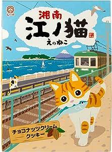 しいの食品 湘南江ノ猫 10個