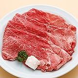 神戸牛 しゃぶしゃぶ肉 極上 500g(約3人前)