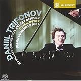 チャイコフスキー: ピアノ協奏曲第1番 他 (Tchaikovsky : Piano Concerto No.1 / Daniil Trifonov, Mariinsky Orchestra, Valery Gergiev) [SACD Hybrid