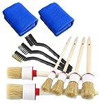 TOOGOO Auto Detailing Brush Set 11 Pcs, Car Cleaner Brush Set Including Natural Boar Hair Detail Brush, Wash Towel Cloth...
