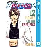BLEACH モノクロ版 12 (ジャンプコミックスDIGITAL)