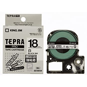 キングジム テープカートリッジ テプラPRO 強粘着 18mm SS18KW 白