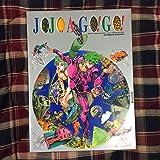 ジョジョの奇妙な冒険 画集 JOJO A-GO!GO!