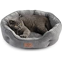 Bedsure 猫 ベッド グレー ペットベッド 犬 ペットソファー ふわふわ 柔らかい 丸洗い M 48x38x15c…