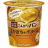ポッカサッポロ じっくりコトコト こんがりパン完熟かぼちゃポタージュ カップ ×6個
