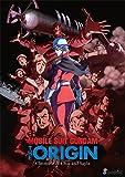 Mobile Suit Gundam the Origin: Chronicle of Char & [DVD] [Im…
