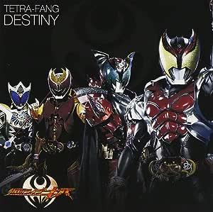 DESTINY(DVD付)