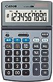 Canon 10桁電卓 TS-102TUG SOB  グリーン購入法適合 千万単位表示