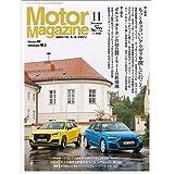 Motor Magazine (モーターマガジン) 2019年11月号 [雑誌]