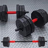 créer ダンベル 可変式ダンベル 10kg 2個セット(20kg) or 20kg 2個セット(40kg) バーベル…