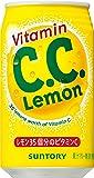 〔飲料〕 サントリー C.C.レモン 350ml缶 1ケース (1ケース24本入) SUNTORY(自販機専用)(自販機用)(自販機可)(CCレモン・シーシーレモン)