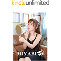 MIYABI Photo Book (English Edition)