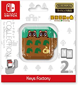 CARD POD COLLECTION for Nintendo Switch (どうぶつの森)Type-A