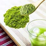 国産 桑の葉 パウダー 500g×1袋 粉末 桑の葉茶 青汁 (500g)