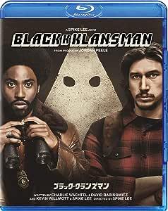 ブラック・クランズマン [Blu-ray]