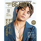 FINEBOYS+plus BEAUTY vol.4 [変わりゆく肌、変えるべき美容。/岸優太] (HINODE MOOK 636)