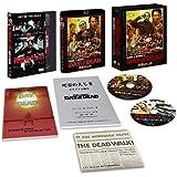 死霊のえじき メモリアル・コレクション[初回生産限定] Blu-ray