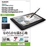 エレコム ワコム 液タブ 液晶ペンタブレット Wacom Cintiq 13HD / HD Touch / Cintiq…