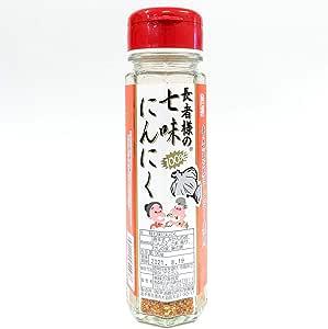 青森の七味にんにく(七味唐辛子)