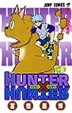 HUNTER X HUNTER 6 (ジャンプコミックス)