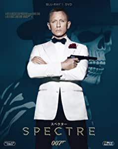 007 スペクター 2枚組ブルーレイ&DVD(初回生産限定) [Blu-ray]