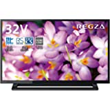 東芝 32V型 液晶テレビ レグザ 32S22 ハイビジョン 外付けHDD ウラ録対応 (2018年モデル)