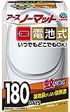 アースノーマット 電池式 180日用 蚊取り ホワイトシルバー