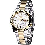 [セイコー5]SEIKO 5 腕時計 自動巻き バックスケルトン メンズウォッチ