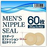 RYNEXT ニップレスシール 男性用 メンズ ニップレス 30組60枚セット 男性 ニプレス 目立たない ニップル 使い捨て