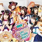 Symphony(初回限定盤A CD+Blu-ray)(ネコぱらOVA 仔ネコの日の約束)主題歌