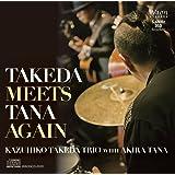 TAKEDA MEETS TANA AGAIN / Kazuhiko Takeda Trio with Akira Tana