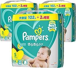 【Amazon.co.jp限定】【ケース販売】パンパース おむつ さらさらケアテープS