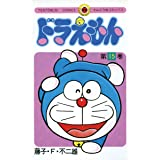 ドラえもん(15) (てんとう虫コミックス)