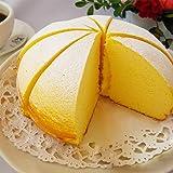 わらいみらい チーズケーキ ふわふわ フロマージュ まんまるお月様みたいな ケーキ 洋菓子 (4号)