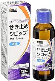 [Amazon限定ブランド]【指定第2類医薬品】PHARMA CHOICE せき止めシロップ コンコン咳止め液 120mL